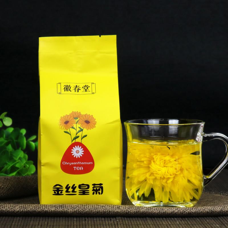 第2件5元金丝皇菊大菊花茶一朵一杯茶叶黄菊胎菊贡菊可搭金银花茶