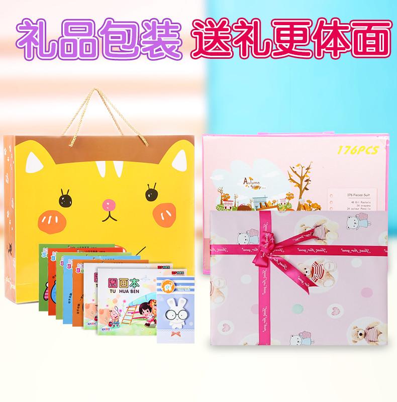 女童玩具3-4公主6女孩子7生日礼物