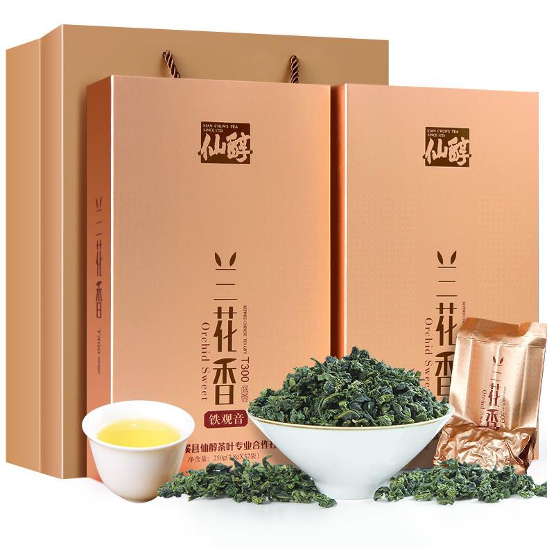 安溪铁观音茶叶特级浓香型2020新茶兰花香乌龙茶小包装礼盒装125g